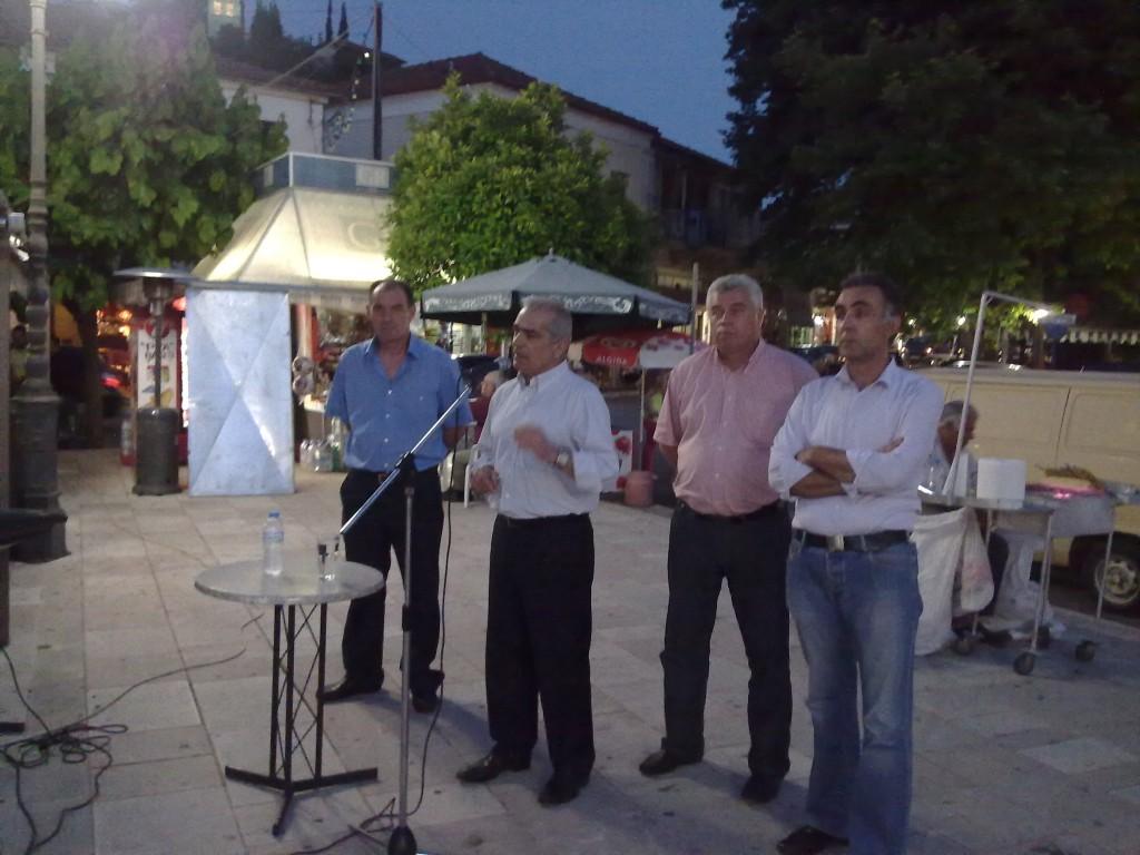 Kλιμάκιο των Ανεξάρτητων Ελλήνων στην ορεινή Τριχωνίδα