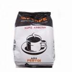 Έρχεται κι ο καφές από ρεβύθι στην πόλη…