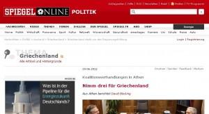 Αναφορά του γνωστού γερμανικού περιοδικού Spiegel στην Φιλαρμονική του Δήμου Αγρινίου