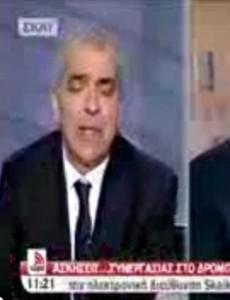 Συμμετοχή του Δημήτρη Σταμάτη στην εκπομπή του ΣΚΑΙ 'Τώρα'