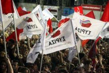 Εκδήλωση του ΣΥΡΙΖΑ στη Ναύπακτο