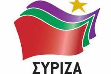 Εκδήλωση ΣΥΡΙΖΑ στο Αιτωλικό