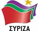 Κλιμάκιο του ΣΥΡΙΖA στο Πανεπιστήμιο Δυτικής Ελλάδος