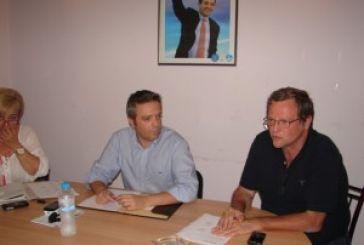 ΝΔ: Σύσκεψη της Νομαρχιακής Επιτροπής εκλογικού αγώνα