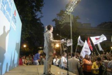 """Αλέξης Τσίπρας στο Αγρίνιο: """"Όσο μας χτυπάνε τόσο μας δυναμώνουν""""(Video)"""