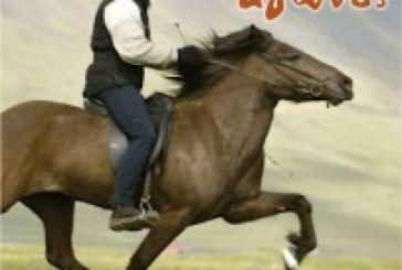 Αγώνες Αλόγων ράτσας Αραβάνι στη Βόνιτσα