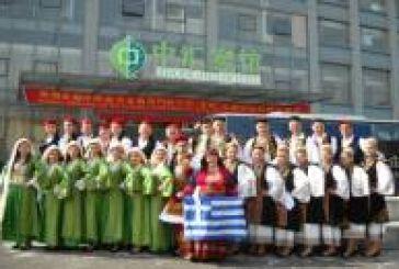 Το χορευτικό του δήμου Αγρινίου σε Φεστιβάλ στην Κροατία