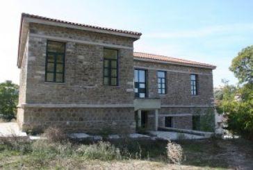 Zητείται στέγη για το Μουσείο Εκπαίδευσης