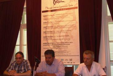 Συνέντευξη Tύπου για την 1η Θεατρική Συνάντηση Ερασιτεχνικών Ομάδων (video)