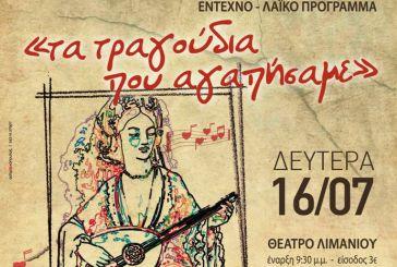 Συναυλία από το Καλλιτεχνικό Εργαστήρι Μεσολογγίου