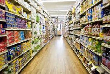 Tσουχτερό πρόστιμο σε σούπερ μάρκετ για ληγμένα προϊόντα