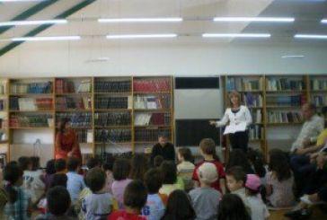 Καλοκαιρινές δράσεις της Δημοτικής Βιβλιοθήκης Αγρινίου