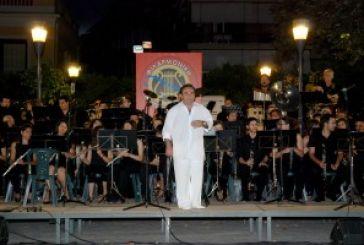 Συναυλίες καλοκαιριού με την Ορχήστρα Ποικίλης Μουσικής της Φιλαρμονικής