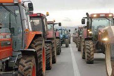 "OAΣ:""Να καταργηθούν τα αγροτοδικεία"""