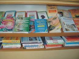 Ανταλλαγή βιβλίων οργανώνει η Δημοτική Βιβλιοθήκη