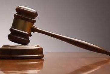 Πρωτόδικη ποινή σε εκπαιδευτικό για υπεξαίρεση
