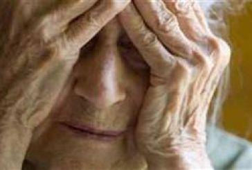 Ρομά τραυμάτισαν  ηλικιωμένη για να της κλέψουν την αλυσίδα…