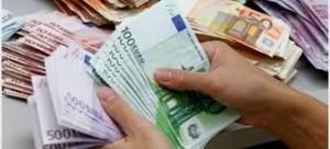 Τα λεφτά του πίσω ζητά από την Τράπεζα