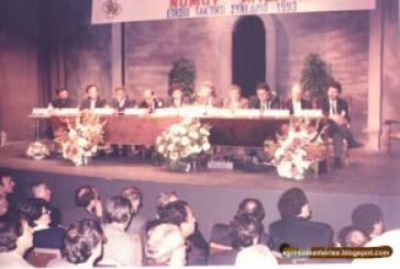 Όταν ο πρωθυπουργός ερχόταν ως πρόεδρος της ΠΟΛ.ΑΝ.