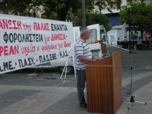Συγκέντρωση του ΠΑΜΕ  στην πλατεία Δημοπκρατίας