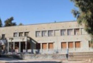 Διάκριση για  το 5ο Δημοτικό Σχολείο Αγρινίου