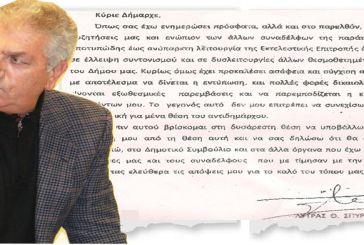 Kραδασμοί στη δημοτική αρχή Ξηρομέρου, παραιτήθηκε αντιδήμαρχος