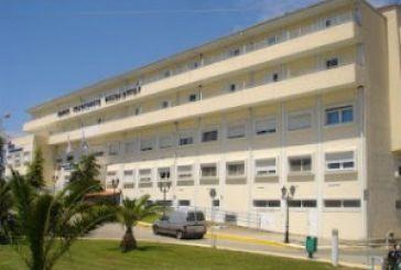 Συνάντηση με την ηγεσία του Υπουργείου Υγείας ζητούν οι εργαζόμενοι στο νοσοκομείο Μεσολογγίου