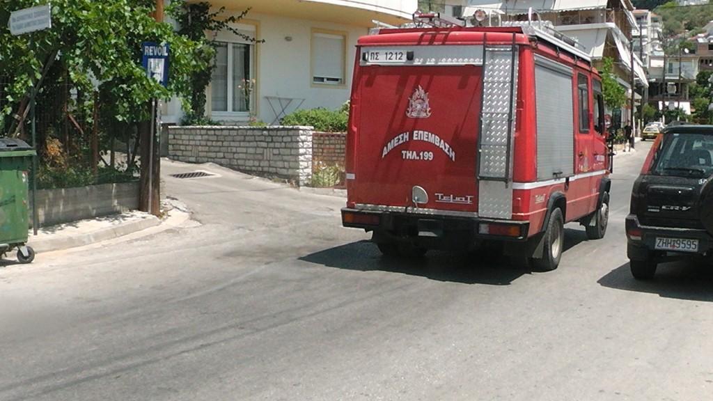 Kινητοποίηση για φωτιά στην οδό Κοσκινά