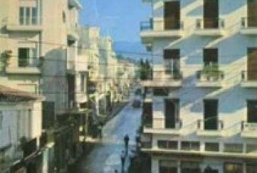 Το Αγρίνιο τη δεκαετία του '70 και '80 (Βίντεο)