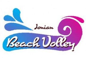 Ξεκινά την Τετάρτη το Ionian Beach Volley στη Βόνιτσα