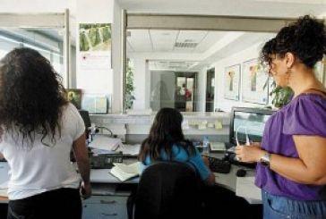 Υπάλληλοι ετοιμάζονται για προσφυγές κατά των κομμένων μισθών