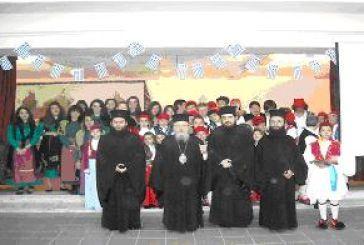 Εκδηλώσεις στον Άγιο Αθανάσιο Κατούνας