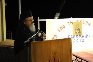 """Μητροπολίτης Αιτωλίας: """"Διδάξτε στα παιδιά την ελληνορθόδοξη παράδοση"""""""