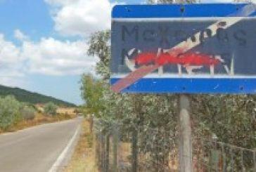 Δρόμος Μαχαιράς-Αστακός: Κατεστραμμένες οι Πινακίδες οδικής σήμανσης!