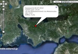Eπίκεντρο σεισμού ο Αράκυνθος