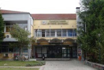 Τσεκάρει αντιδράσεις το υπουργείο Παιδείας για τα ΑΕΙ
