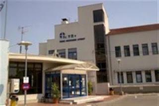 Νοσοκομείο: ηλεκτρονικό εισιτήριο από σήμερα στα εξωτερικά τακτικά ιατρεία