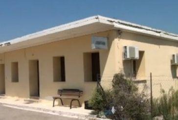 Σοβαρά προβλήματα αντιμετωπίζει το κτήριο του Ιατρείου στο Γαλατά