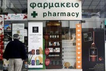 Οι αποφάσεις των φαρμακοποιών της περιοχής