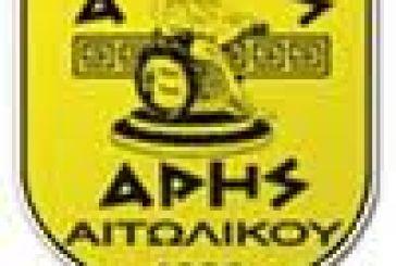 Άρης Αιτωλικού: Ανανέωσε ο Ευθυμίου, συμφώνησαν Ζέρβας και Τζαμαλής