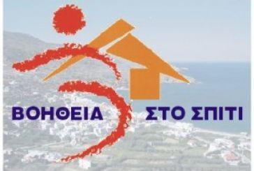Οι εργαζόμενοι  στο «ΒσΣ» πάνε στην Αθήνα για να διαμαρτυρηθούν