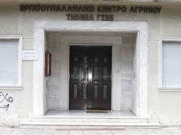 Το Εργατικό Κέντρο Αγρινίου καταγγέλει τηλεφωνικό χαράτσι από τον ΕΟΠΥΥ