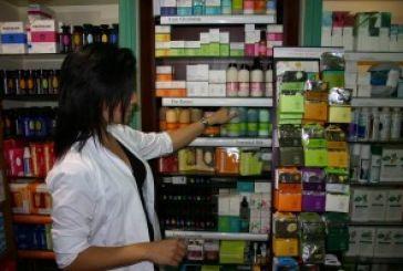 Αγρίνιο: από 1η Σεπτεμβρίου αναστολή της επί πιστώσει χορήγησης φαρμάκων