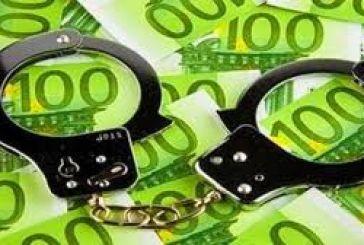 Συνελήφθη 40χρονοςστο Αγρίνιο, για οφειλές προς το Δημόσιο