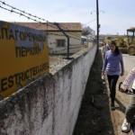 Αντιδρούν στην Πάτρα σε κέντρο κράτησης μη νόμιμων μεταναστών