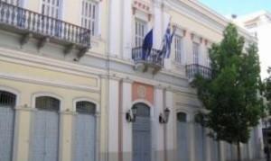 Κρίσιμη συνεδρίαση σήμερα της Γενικής Συνέλευσης Π.Ε.Δ. Δυτ. Ελλάδας