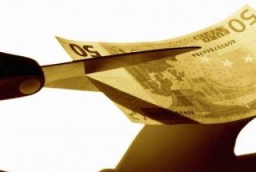 Διέγραψε κατα 93% το χρέος δανειολήπτη το Ειρηνοδικείο Αιτωλικού