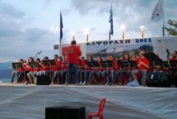 Ξεκίνημα από Καψοράχη των συναυλιών της Φιλαρμονικής