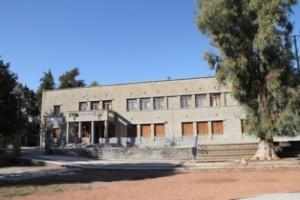 Στο Πρόγραμμα Comenius το 5ο Δημοτικό σχολείο  Αγρινίου