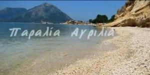 Αγριλιά, η παραλία με τα απολιθωμένα όστρακα – ΒΙΝΤΕΟ